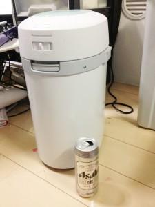 生ゴミ処理機MS-N23-G