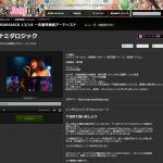 CDJ13/14 ナミダロジック