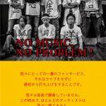 オリンポス16闘神 nomusi noproblem